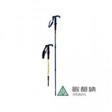 Atunas 歐都納 枴杖型登山杖 三節 NSA101H