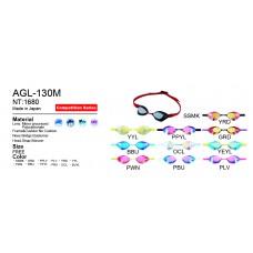 Arena 蛙鏡 泳鏡(鍍膜無矽墊) AGL130ME