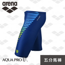 Arena 男馬褲-藍 TSS7121MA-NVY