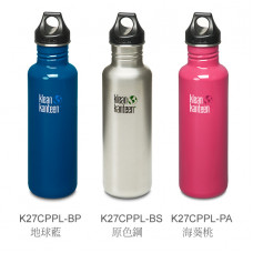 Klean Kanteen 27oz(800ml) Classic 經典不鏽鋼瓶  K27CPPL