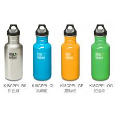 Klean Kanteen 18oz (532ml) Classic 經典不鏽鋼瓶 K18CPPL