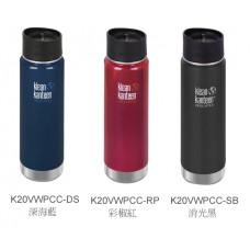 Klean Kanteen 20oz (592ml) Insulated 雙層設計長效保溫 寬口保溫鋼瓶 20oz(咖啡蓋) K20VWPCC