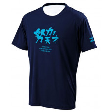 MIZUNO 美津濃 男短袖T恤-深藍 32TA700514