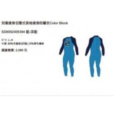 Speedo 童 全身包覆長袖長褲防曬衣 Color Block 藍-深藍 SD8092409394