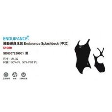 Speedo 女孩競技連身泳裝 Endurance+ 黑 SD8007280001