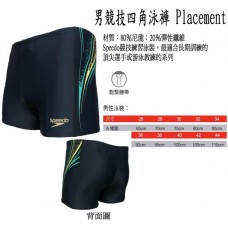 Speedo  男 競技四角泳褲 Placement 深藍/黃 SD8045109277