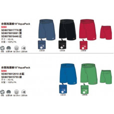 """Speedo  男 海灘褲18"""" Aquapack - 水藍 SD8078812610"""