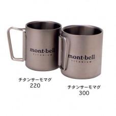 mont.bell mont-bell 斷熱鈦杯220ml 1124517