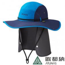 ATUNAS 歐都納 Gore-Tex大盤帽(附遮陽布)-寶藍/深藍 A-A1712-BL