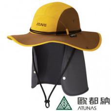 ATUNAS 歐都納 Gore-Tex大盤帽(附遮陽布)-芥黃/深棕 A-A1712-YW