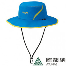 ATUNAS 歐都納 GORE-TEX圓盤帽-寶藍/綠邊 A-A1713-BL