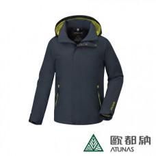 Atunas 歐都納 防水 防風 透氣 男GORE-TEX 2L經典單件式外套 藍黑/灰 A-G1657M