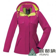 Atunas 歐都納 防水 防風 透氣 女 經典Gore-Tex單件式外套 A-G1718W {優惠體驗價}