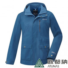 Atunas 歐都納 防水 防風 透氣 男 Gore-Tex都會時尚+Primaloft 2in1大衣-灰藍 A-G1721M-BL