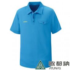 Atunas 歐都納 男 涼感紗短袖Polo-亮藍/黃綠 A-P1507M