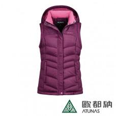 Atunas 歐都納 女 羽絨保暖背心(可拆帽)-紫 A-V1708W