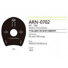 Arena  練習用划手板 (M)-黑 ELITE HAND PADDLE  ARN0702