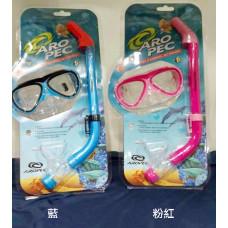 AROPEC  Naughty Kids兒童面鏡呼吸管組-藍/粉 二色 CO-YA2305c