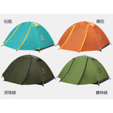 Beaume 雙人雙層帳篷 PZF71385