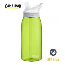 CAMELBAK 多水吸管水瓶 1000ml 萊姆綠 CB1273301001