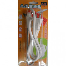 K2 電湯匙220V  K2-0104