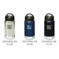 Klean Kanteen 12oz (355ml) Insulated 雙層設計 長效保溫 寬口保溫鋼瓶 K12VWSSL