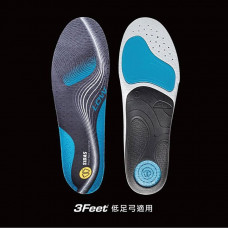SIDAS 3feet 運動型鞋墊-低足弓 SI3776576