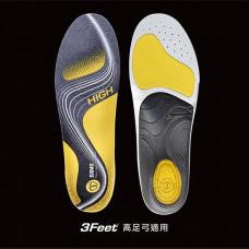 SIDAS 3feet 運動型鞋墊-高足弓 SI3776556
