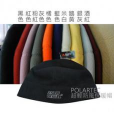 Snow Travel 雪之旅  polartec 防風保暖帽 Winbloc 防風材質 登山超輕保暖帽 自助旅行  ST-AR10